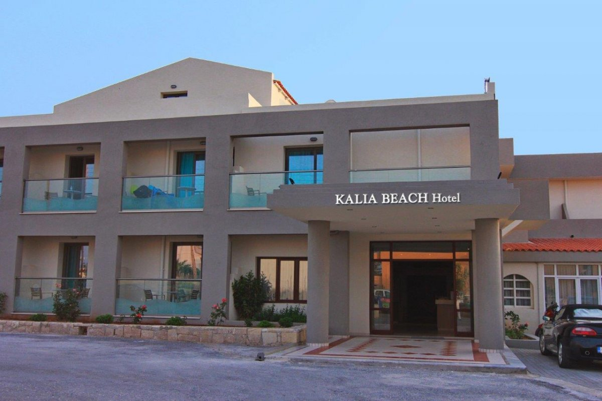 KALIA BEACH****